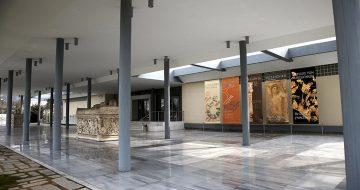 Είσοδος του Αρχαιολογικού Μουσείου Θεσσαλονίκης
