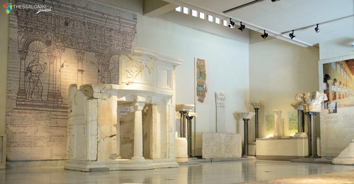 Αποψη έκθεσης: Παλαιοχριστιανικός Ναός του Μουσείου Βυζαντινού Πολιτισμού Θεσσαλονικης
