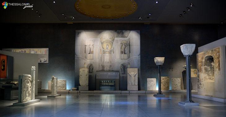 Μόνιμη Έκθεση: Από την Εικονομαχία στη Λάμψη των Μακεδόνων και των Κομνηνών του Μουσείο Βυζαντινού Πολιτισμού