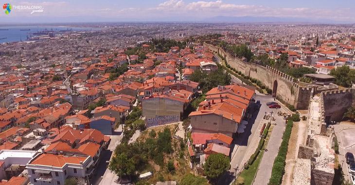 Διακοπές με μοναδική θέα στην Άνω Πόλη Θεσσαλονίκης