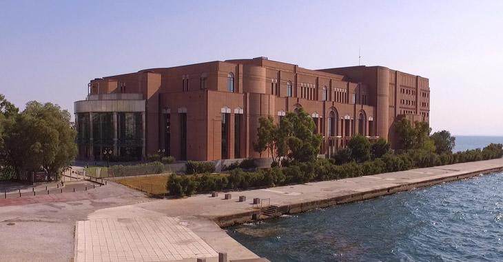Εξωτερική άποψη του Μεγάρου μουσικής Θεσσαλονίκης απο την πλευρά της Νέας Παραλίας