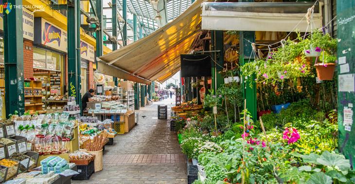 Ψώνια στις παραδοσιακές αγορέ στη Θεσσαλονίκη