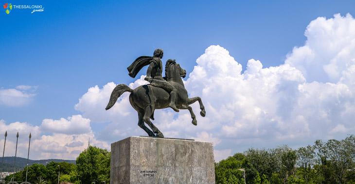 Άγαλμα Μεγάλου Αλεξάνδρου