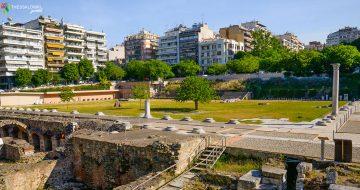 Αρχαία Ρωμαική Αγορά στην Πλατεία ΑριστοτέλουςΘεσσαλονικης