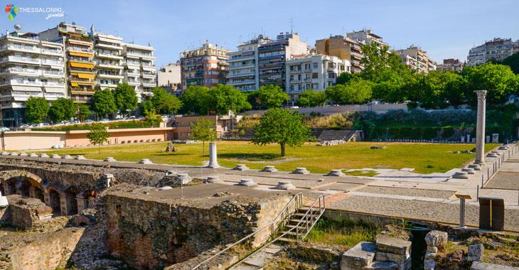 Αρχαία Ρωμαϊκή Αγορά στην Πλατεία Αριστοτέλους Θεσσαλονικης
