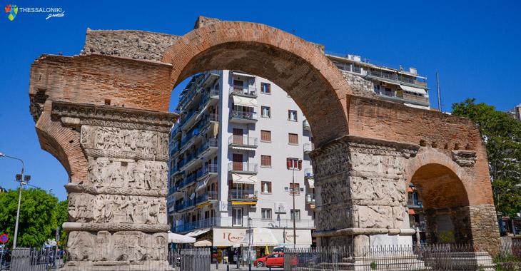 Καμάρα στη Θεσσαλονίκης