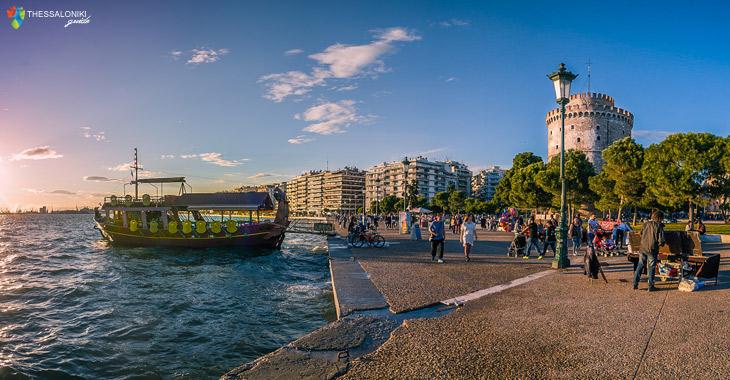 Καλοκαιρινές βόλτες στον Λευκό Πύργο Θεσσαλονίκης
