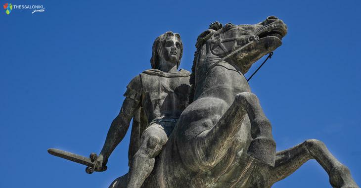 Άγαλμα Μεγάλου Αλεξάνδρου, έργο του γλύπτη Ευάγγελου Μουστάκα