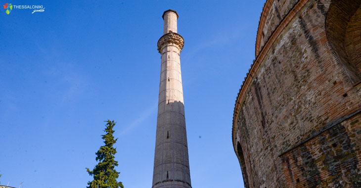 Ο μιναρές της Ροτόντας είναι ο μόνος που διασώθηκε στη Θεσσαλονίκη