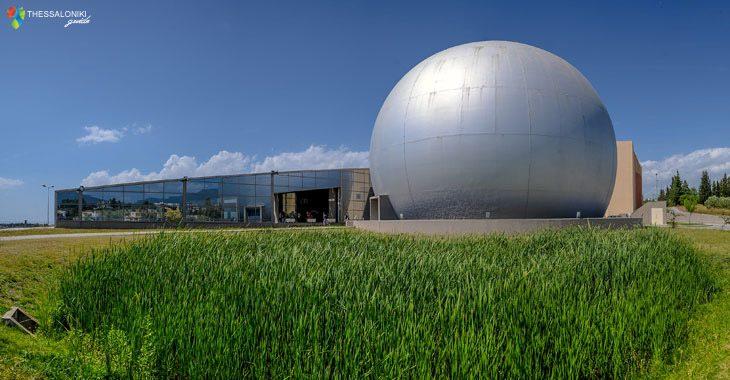 Noesis | Κέντρο Διαδοσης Επιστημών & Μουσείο Τεχνολογίας