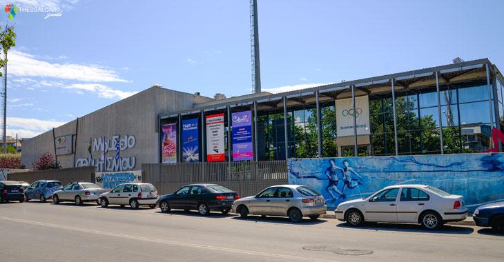 Ολυμπιακό Μουσείο Θεσσαλονίκης