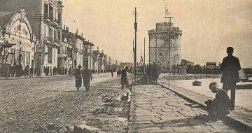 Ιστορία της Θεσσαλονίκης