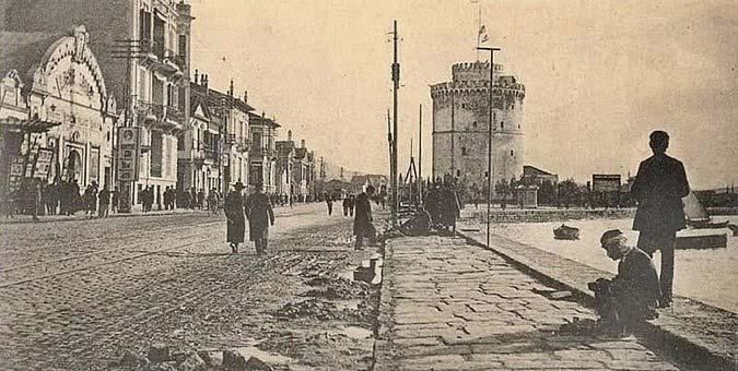 Παλιά φωτογραφία: Λεωφόρος Νίκης Θεσσαλονίκης