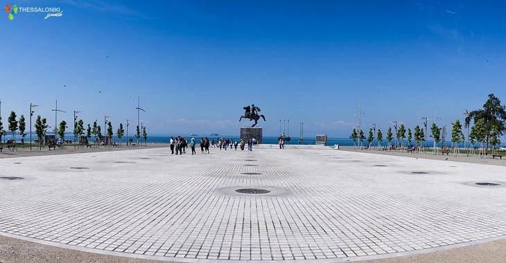 Πάρκο Μεγάλου Αλεξάνδρου στη Θεσσαλονίκης