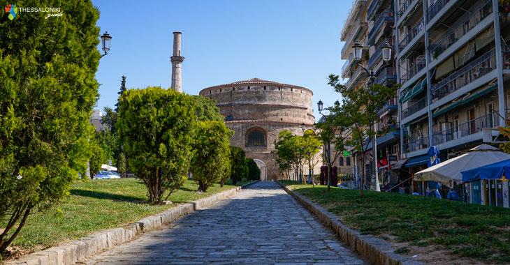 Ροτόντα στη Θεσσαλονίκη