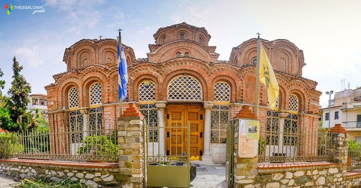 Ναός Αγίας Αικατερίνης στη Θεσσαλονίκη