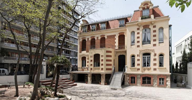 Λαογραφικό & Εθνολογικό Μουσείο Μακεδονίας - Θράκης στη Θεσσαλονίκη