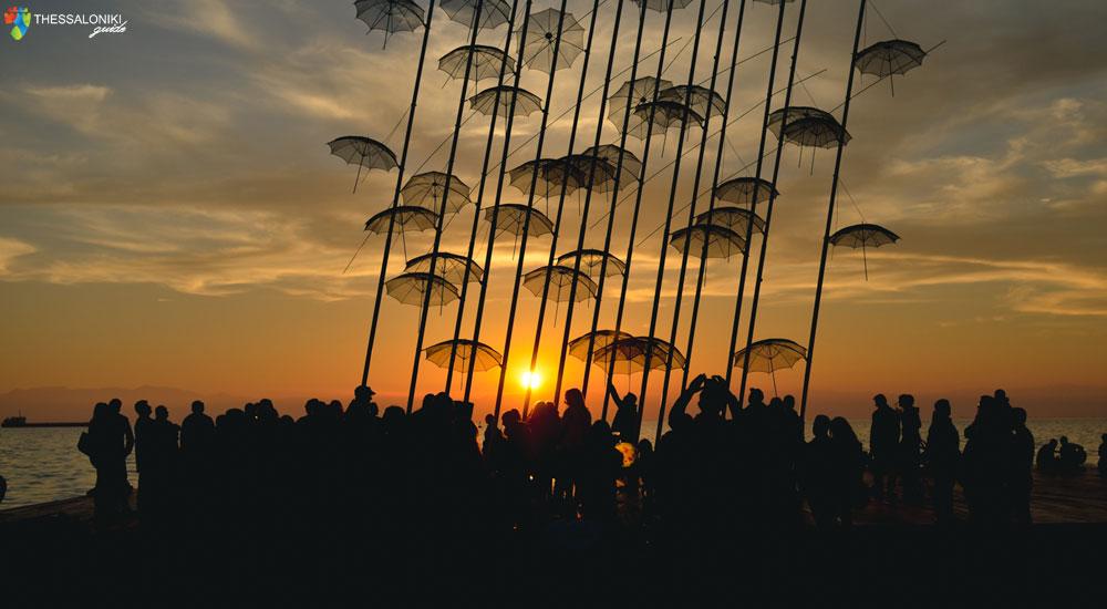 Ηλιοβασίλεμα στις Ομπρέλες του Ζογγολόπουλου