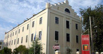 Κρατικό Μουσείο Σύγχρονης Τέχνης Θεσσαλονίκης