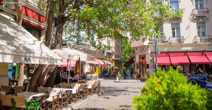 Απαραίτητο διάλειμμα για καφεδάκι ή φαγητό σε μια από τις ιστορικότερες γειτονίες της Θεσσαλονίκης, τα Λαδάδικα.