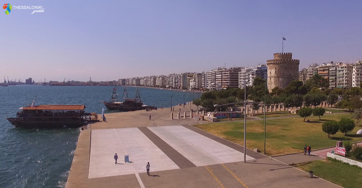 Λευκός Πύργος στην Παραλία της Θεσσαλονίκης από ψηλά. Φωτογραφία από drone