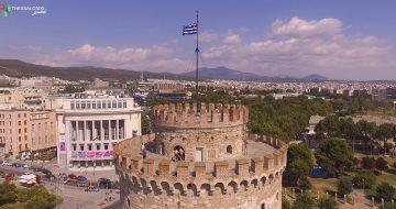 Φωτογραφία από τον Λευκός Πύργος με drone
