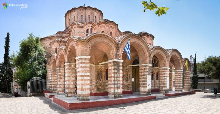 Ναός Προφήτη Ηλία Θεσσαλονίκης