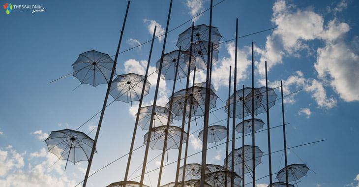 Ομπρέλες του Ζογγολόπουλου στη Θεσσαλονίκη