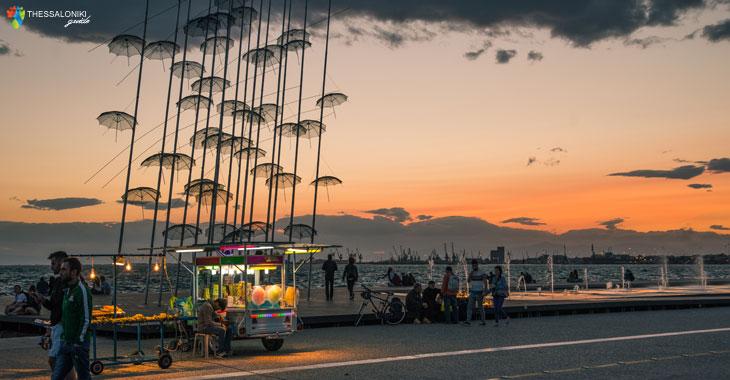 Ομπρέλες της Θεσσαλονίκης, στη Νέα Παραλία