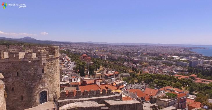 Η θέα από την Ακρόπολη της Θεσσαλονίκης