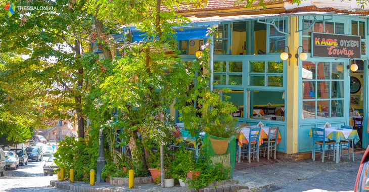 Τσιναρι στην Άνω Πόλη Θεσσαλονίκης
