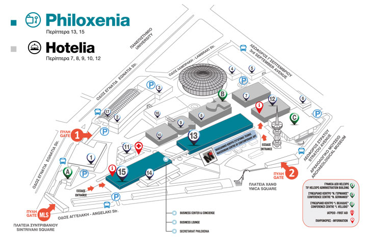 Χάρτης περιπτέρων Philoxenia