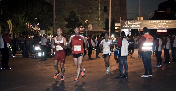 Διεθνής Νυχτερινός Ημιμαραθώνιος Θεσσαλονίκης