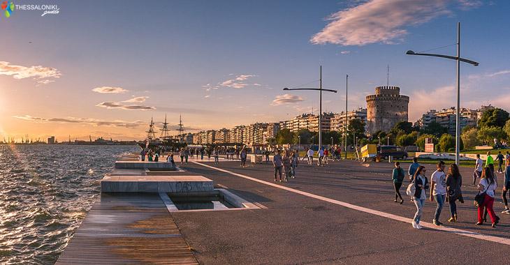Φοιτητική Ζωή στην Θεσσαλονίκη