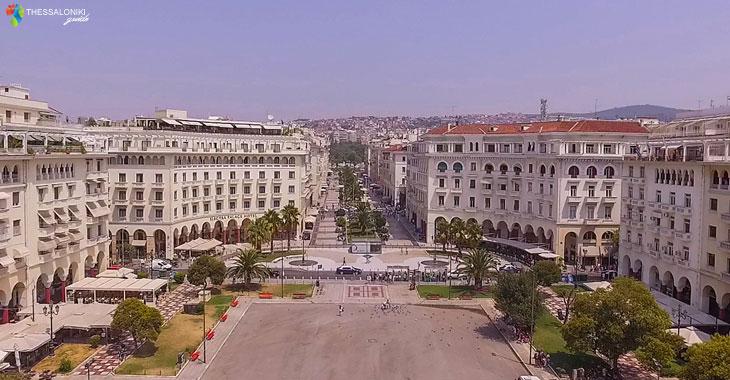Φωτογραφία της Πλατείας Αριστοτέλους Θεσσαλονίκης σπό ψηλά
