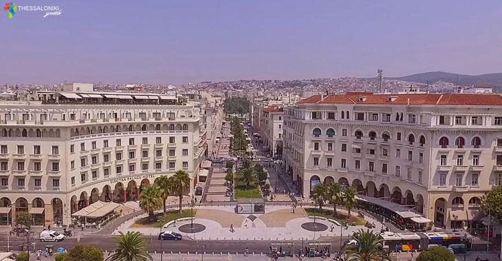 Electra Palace και Ολυμπιόν στην Πλατεία Αριστοτέλους Θεσσαλονίκης