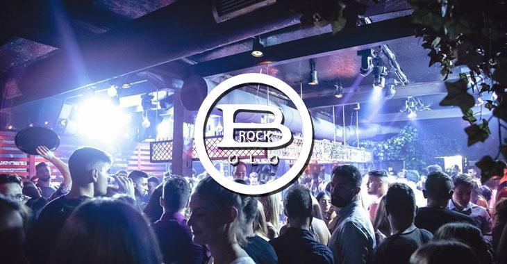 Brockolo Bar Λαδάδικα Θεσσαλονίκη