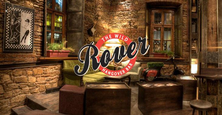 Rover Bar Λαδάδικα, Θεσσαλονίκη