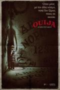 Ouija: Η πηγή του κακού στα σινεμά της Θεσσαλονίκης
