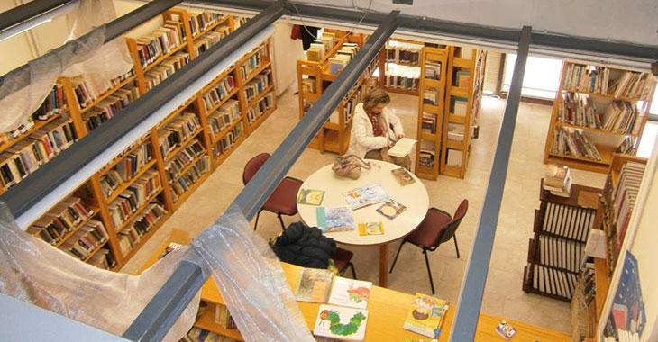 Περιφερειακή Βιβλιοθήκη 40 Εκκλησιών