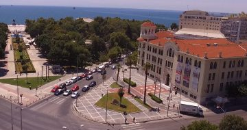 ΧΑΝΘ - Θεσσαλονίκη