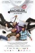 The Bachelor 2016 - Σινεμά Θεσσαλονίκη