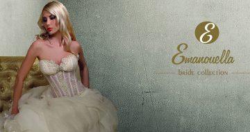 Νυφικά Emanouella