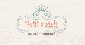 Petit Angels - Βαπτιστικά Θεσσαλονίκη