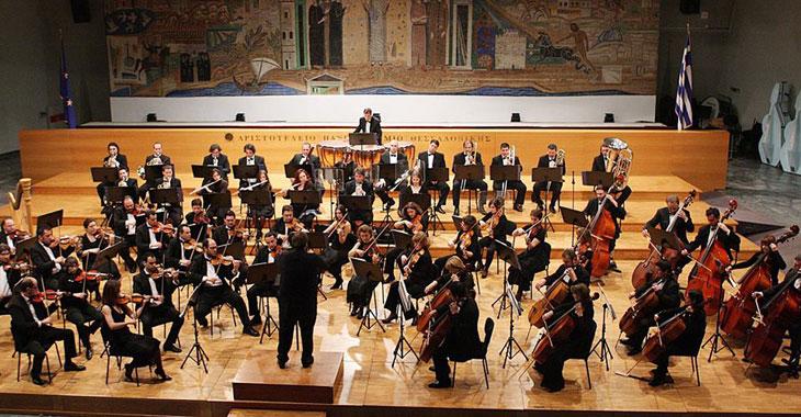Συναυλία Της Συμφωνικής Ορχήστρας Του Δήμου Θεσσαλονίκης
