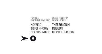 Μουσείο Φωτογραφίας Θεσσαλονίκης