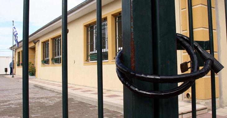 Θεσσαλονίκη: Ποια σχολεία θα είναι κλειστά λόγο κακοκαιρίας