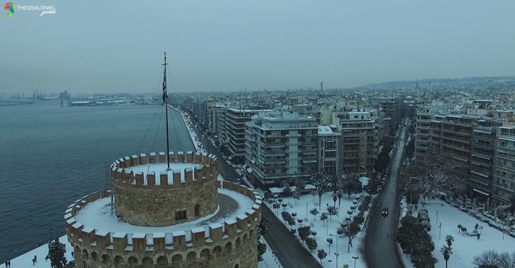 Λευκός Πύργος από ψηλά με χιόνια (2017)