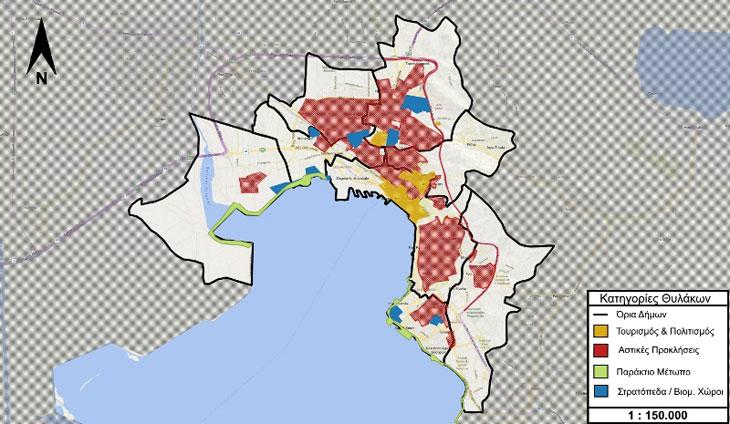 Στρατηγική Αστικής Ανάπτυξης της Θεσσαλονίκης