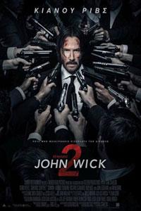 Αφίσα της ταινίας John Wick: Κεφάλαιο 2